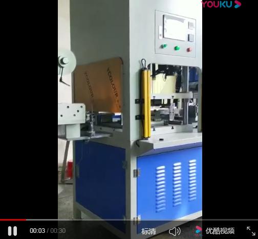 热压成型机,全自动热压机,伺服热压机