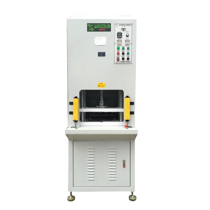 热压成型机SBD-102L-5T