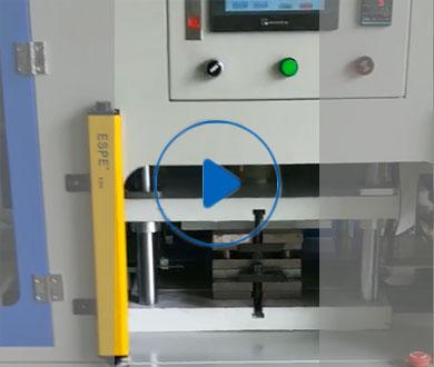保护膜自动热压机